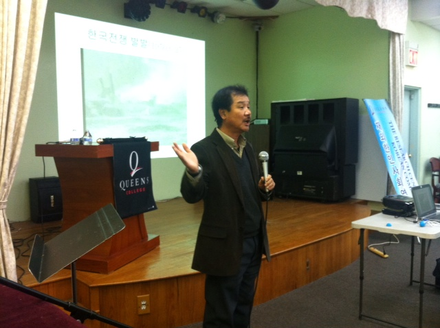 Edward Chang Lecture Pic 2